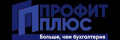 ПрофитПлюс